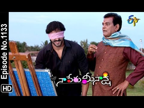 Naa Peru Meenakshi | 11th October 2018 | Full Episode No 1133 | ETV Telugu
