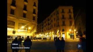 Lübnan - Beyrut  Gece resimleri 2012-2013
