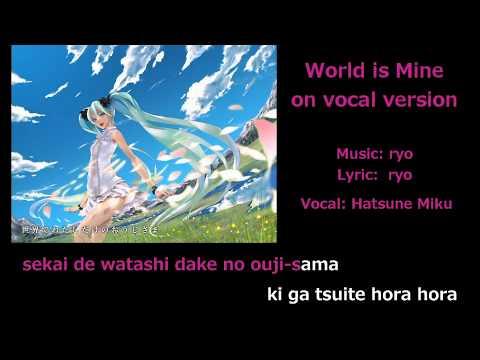 【Karaoke】World Is Mine【on Vocal】 Supercell