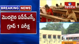 APPSC Group 1 Exam Begins In Vijayawada | Updates From Exam Center | hmtv