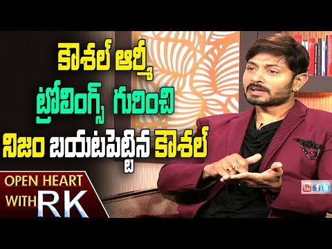 Kaushal Manda About Trollings in Social Media | Open Heart With RK | ABN Telugu