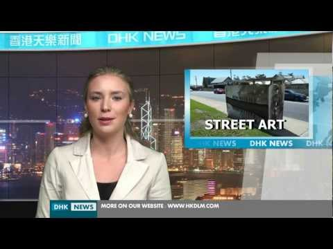 (14, Dec) Evening News [CY Leung Scandal] with Ivan Leung & Ana Godden