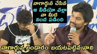 Actor Nani Shocking Comments On Nagarjuna | Devadas Movie Press Meet |TTM