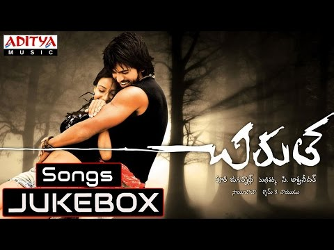 Chirutha Telugu Movie Full Songs || Jukebox || Ram Charan Neha...