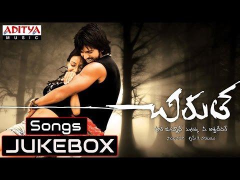 Chirutha Telugu Movie Full Songs    Jukebox    Ram Charan Neha...