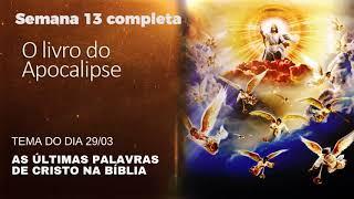 O Livro do Apocalipse - Lições da Bíblia