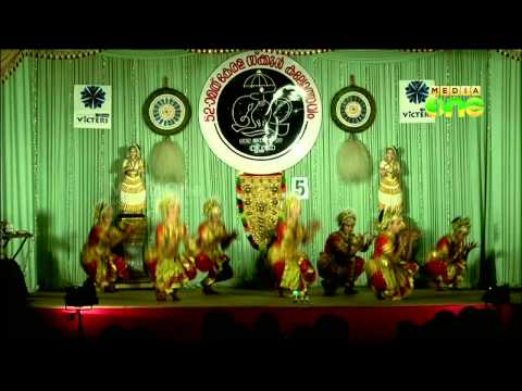 54th Kerala School Kalolsavam Promo video
