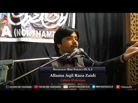 Shahadat Bibi Sakina (S.A) 1439 | 2017 - Allama Aqil Raza Zaidi - Northampton (UK)