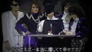 PRINCE dominates the American Music Awards 1985