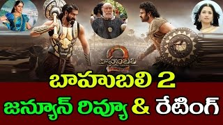 Baahubali 2 Genuine Review And Reting