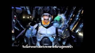 Download Pacific Rim - Tv Spot 30Sec เสียงไทย 3Gp Mp4