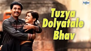 Tuzya Dolyatale Bhav | Latest  Romantic Marathi Song 2014 | Ghusmat