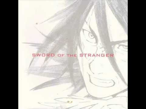 Sword Of The Stranger - Ihojin No Yaiba | ストレンヂア無皇刃譚 | [24 25] video