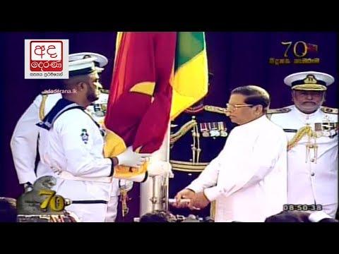 sri lanka celebrates|eng