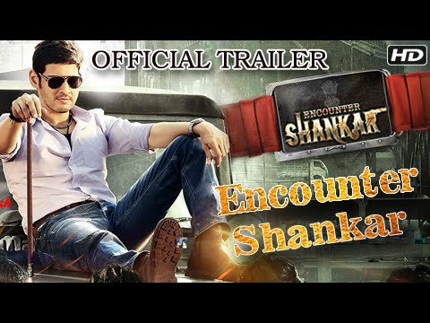Encounter Shankar Official Trailer | Superstar Mahesh Tamannaah...