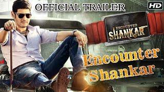 Encounter Shankar Official Trailer   Superstar Mahesh, Tamannaah, Sonu Sood   Aagadu Hindi Trailer