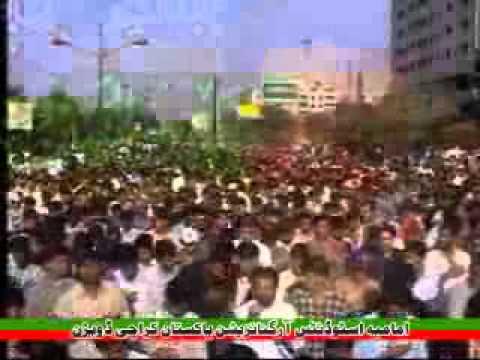 Al-Madad Al-Mada Ya Rasool-e-Khuda - Urdu Noha ISO