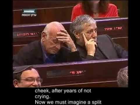 Ruth Calderon's maiden Knesset speech - English subtitles
