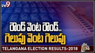 Telangana Election Results : Tough fight in Serilingampally  - netivaarthalu.com