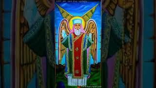 Ethiopan Ortodox Tewahido Mezmur Teklehaymanot
