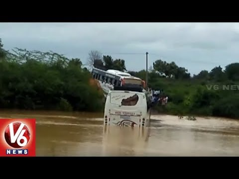Heavy Rains Lashes North Telangana Districts | People In Panic Situation | V6 News