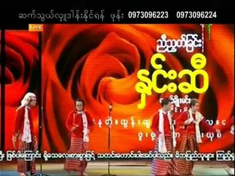 Union Hnin Si A Nyeint Performance in Yangon Part 2