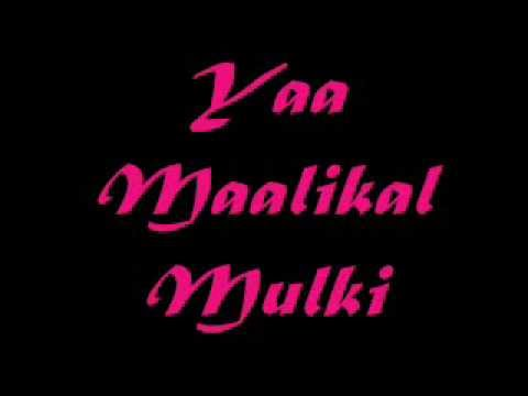 Asma Ul Husna Lyrics