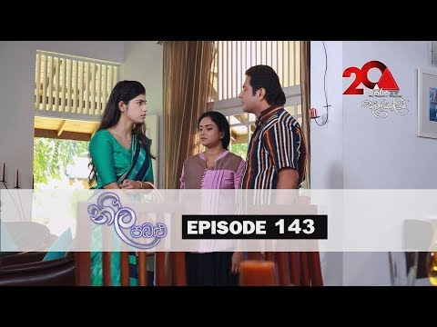 Neela Pabalu | Episode 143 | 27th November 2018 | Sirasa TV