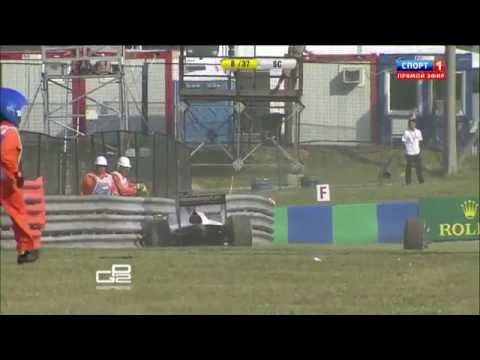 Canamasas and Berthon Huge Crash @ 2014 GP2 Hungary Race 1