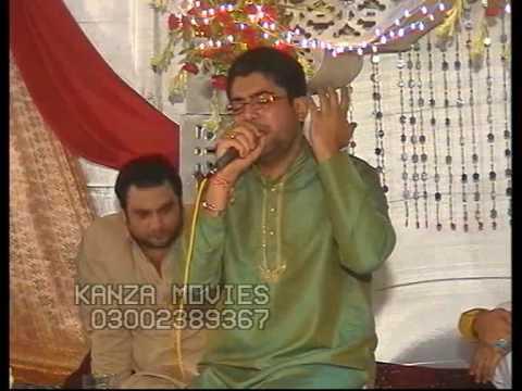 Mir Hasan Rab Janay Te Hussain Janay  Ali K Saath Hai Zehra...