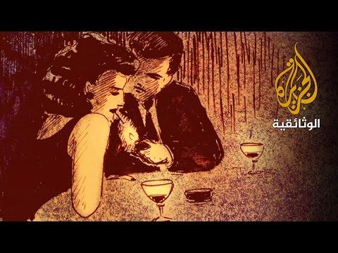 فيديو: شولا كوهين - أخطر جاسوسة إسرائيلية عرفها الشرق الأوسط