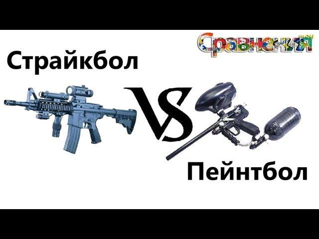 Страйкбол для чайников 5 Выбор оружейного ремня: одноточки, двухточки, трех