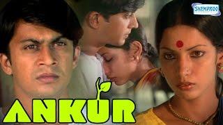 Ankur : The Seedling Hindi Full Movie - Shabana Azmi - Anant Nag - Old Bollywood Moviee