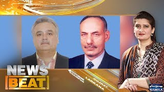 News Beat | Paras Jahanzeb | SAMAA TV | 17 March 2018