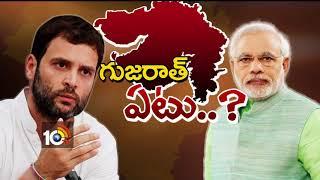 అధికారం బీజేపీదేనా..? - Debate on Gujarat Polling 2017 - Exit Polls Vs Exat Polls  - netivaarthalu.com