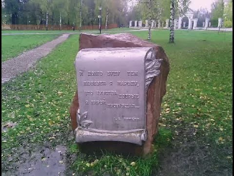 Болдино. Экскурсия по усадьбе Александра Пушкина (Нижегородская область)