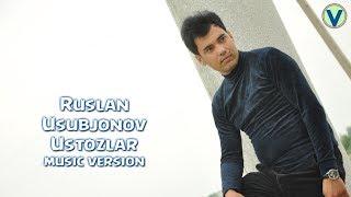 Ruslan Usubjonov - Ustozlar | Руслан Усубжонов - Устозлар (music version) 2017