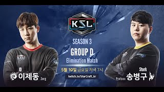 [KSL 시즌 3 -16강 D조]  패자전: 이제동 vs 송병구