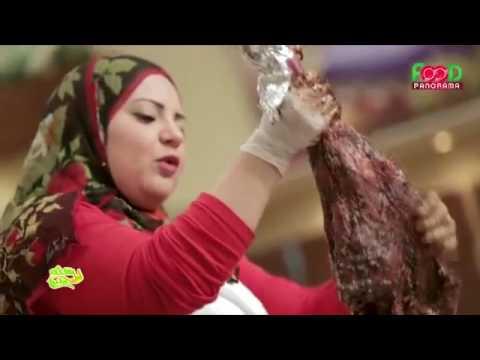 فخده ضانى سنه اولى طبخ سارة عبد السلام