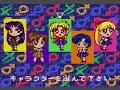 美少女戦士セーラームーン / Bishoujo Senshi Sailor Moon PC-Engine Longplay