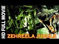 Zehirila Jungale   Watch Super Action Movie