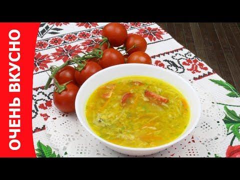 Вкусный суп быстрого приготовления рецепт