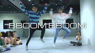 Momoland - BBoom BBoom | Alex & Stoppie Choreography Cover