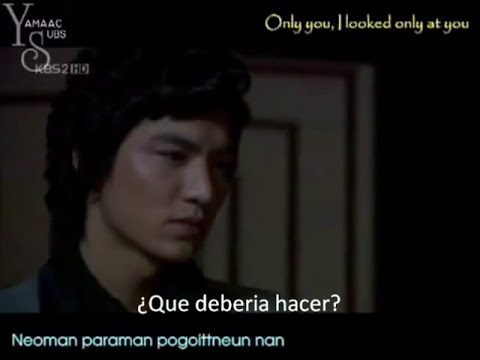 Geum Jan Di ♥ y Gu Jun Pyo ♥ -WHAT DO I DO