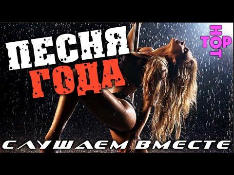 НОВИНКИ ШАНСОНА КРАСИВЫЕ ЛИРИЧЕСКИЕ ПЕСНИ ПРО ЛЮБОВЬ  2017