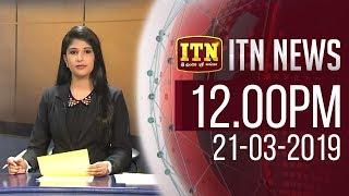ITN News 2019-03-21   12.00 PM
