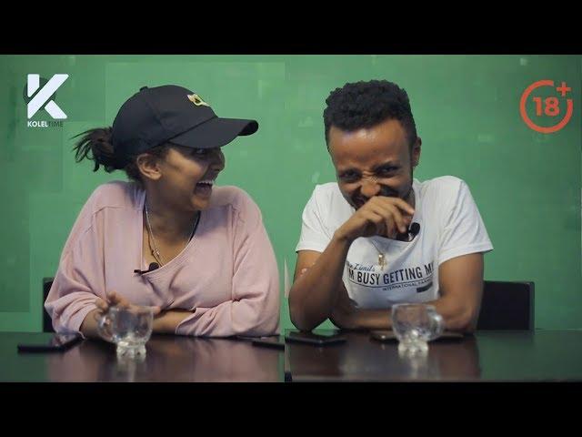 Funny Ethiopian Jokes With KB & Babisho