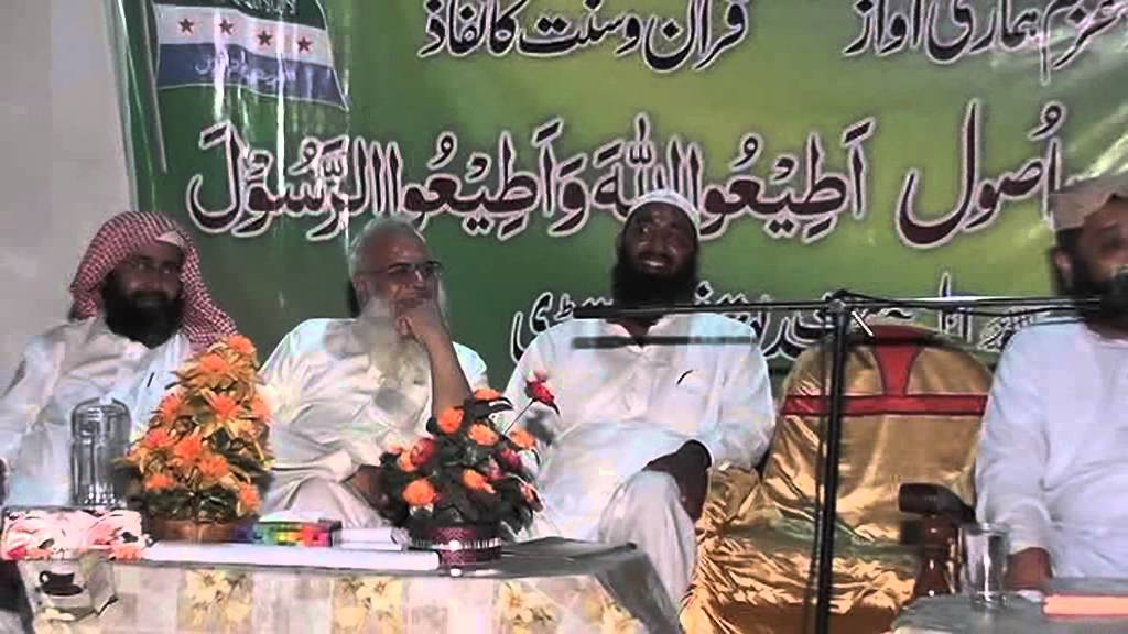 Ahle Hadith Youth Force Ahle Hadees Youth Force