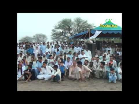 best kabadi jhelum part 4 2014