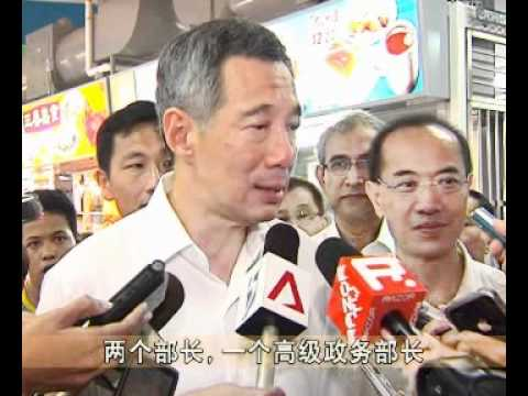 pm lee at aljunied grc 02/05/2011